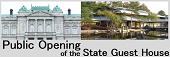 State Guest House Public Opening<br />
